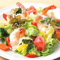 海老マヨと緑黄色野菜のシーザーサラダ