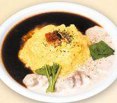 元祖 にんにくや 高島屋店のおすすめ料理3