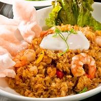 本格アジアン料理から