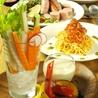 ソラカフェ 01 栄店のおすすめポイント1