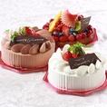 記念日にはスペシャルケーキでお祝い