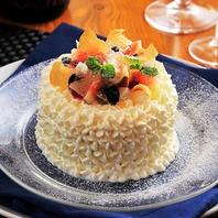 記念日・誕生日に、特別なケーキを。