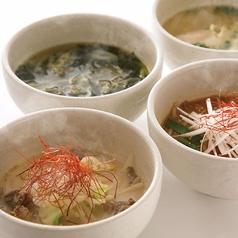 各種スープ(たまごスープ/わかめスープ)