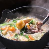 厳選された鴨肉を使用したこだわりの特製ちゃんこ鍋
