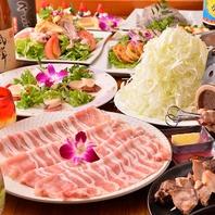 【新宿西口で宴会なら!】宴会コース4000円~ご用意♪