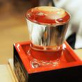 お料理とご一緒にお酒もどうぞ♪日本酒は日本各地から取り寄せ、とめ手羽の料理に合う日本酒を選別しております。