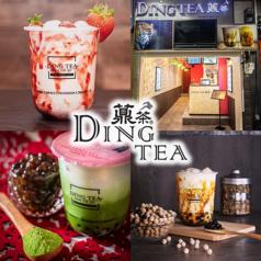 DING TEA デ...のサムネイル画像