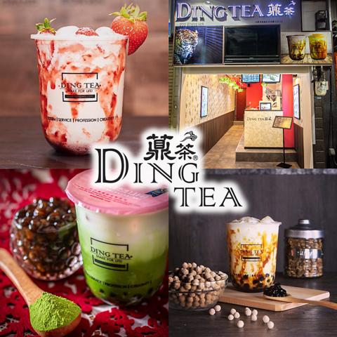 世界中で大人気!『DINGTEA』日本橋に新店オープン!タピオカドリンクのお店です◇