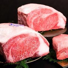 個室肉会席 銀座 きた福 難波のおすすめ料理1