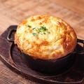 料理メニュー写真トリュフのチーズオーブンオムレツ