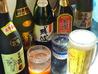 琉球料理 あしびJimaのおすすめポイント1