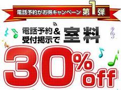 カラオケ ファンタジー 本厚木北口店の写真