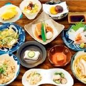 沖縄地料理 波照間のおすすめ料理3