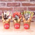 料理メニュー写真【選べるアイス】×【選べる果物】