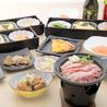 和食れすとらん旬鮮だいにんぐ 天狗 ふじみ野店のおすすめポイント1