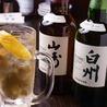 個室居酒屋 かのや 川崎のおすすめポイント1