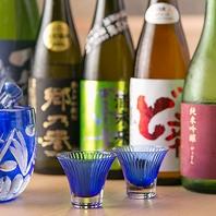 秋田の酒屋直送レア日本酒