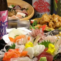 魚楽 さらのおすすめ料理1
