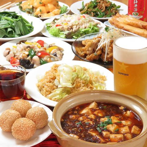 本格中華料理で宴会をお楽しみ下さい!ランチもやってます!