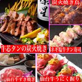 個室居酒屋 杜のおかえりのおすすめ料理3