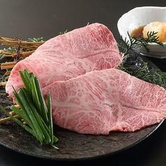 焼肉の牛太本陣 弁天町ベイタワー店のおすすめ料理1