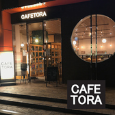 CAFETORA カフェトラ アパホテル福島駅前店 福島市のグルメ