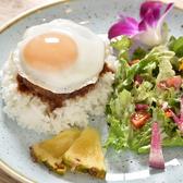 Hawaiian Cafe&Bar THE LaniKauのスタッフ1