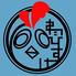 鶏焼 わびすけ 石山駅前店のロゴ