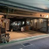 H and Cafe アッシュアンドカフェの詳細