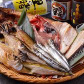 ひもの屋 川崎銀柳街入口のおすすめ料理3
