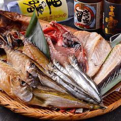ひもの屋 平和島店のおすすめ料理1