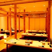 博多もつ鍋と地鶏水炊き専門店 そら 筑紫口店の雰囲気3