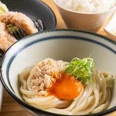 からあげセンター 松本平田店のおすすめ料理3