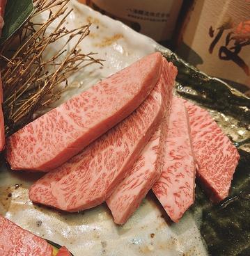 韓食房 おんどる 藤枝店のおすすめ料理1