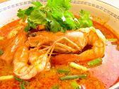 チャオチェンマイのおすすめ料理2