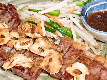 えんや 熱海のおすすめ料理1