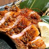 酒処 みやこわすれ 新潟駅前店のおすすめ料理3