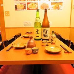 肉天国 恵比寿店の雰囲気1