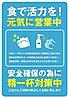木村屋本店 横浜鶴屋町のおすすめポイント3