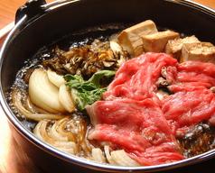 牛すきやきセット 牛肉300g野菜、たれ