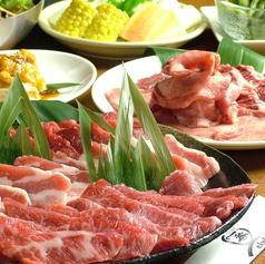 一番club 川口店のおすすめ料理1