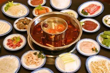 四川京 静岡のおすすめ料理1