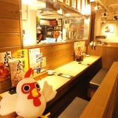 やきとりセンター 池袋東口駅前店の雰囲気3