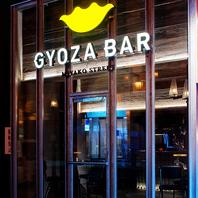 都通りに一際目立つ当店『GYOZA BAR』