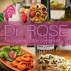 Dr.ROSE ドクターローズの写真