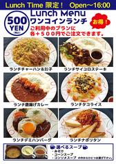 カラオケ 歌丸 新都心店のおすすめ料理1