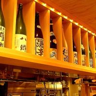 旨い魚と合わせて。地酒・日本酒を常時約40種ご用意