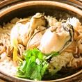 土鍋炊き牡蠣飯