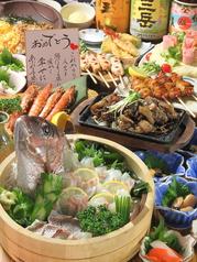 軍鶏 いぶし家 福山宮通り店の写真