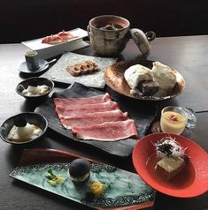 肉料理 小次郎 KOJIROのおすすめ料理1